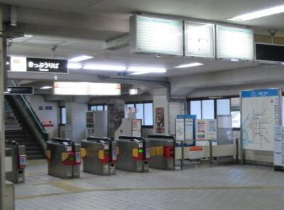 御堂筋線東三国駅