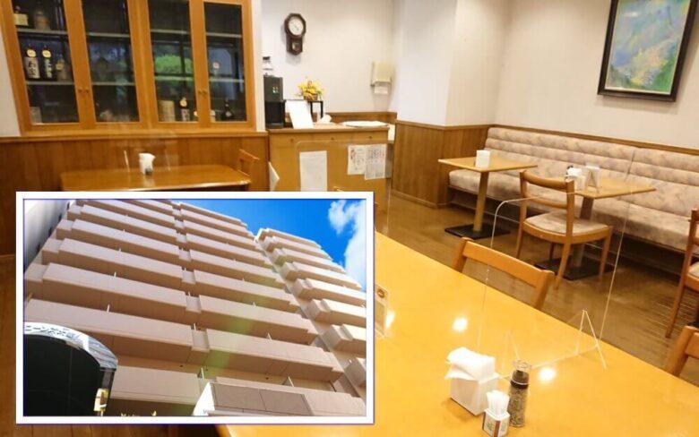 アローンズ大阪 食事メニュー掲載サイト