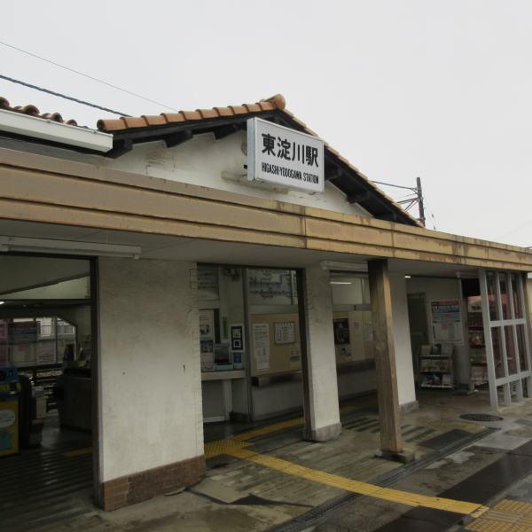 旧 東淀川駅