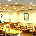 アローンズ大阪 食事メニュー2021年1月4日~1月10日